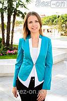 Пиджак женский двухцветный на одной застежке - Бирюзовый
