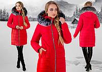 Женская теплая красная куртка-пуховик.