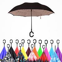 Зонт наоборот up-brella ветрозащитный. Все цвета в наличии.