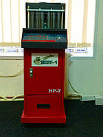 Установка для проверки и чистки форсунок  HP-7