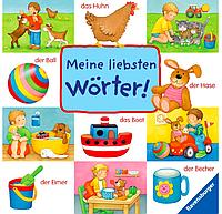 """Развивающая книга для самых маленьких """"Мои любимые слова"""", Meine liebsten Wörter"""