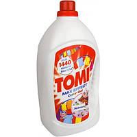 Гель для стирки TOMI MAX EFFECT COLOR  60стирок Henkel (томи)