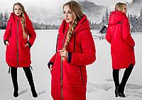 Женская зимняя  куртка-пуховик с капюшоном. 4 цвета!