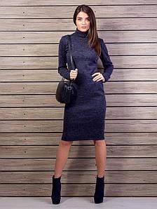 Стильное трикотажное платье с воротником под шею