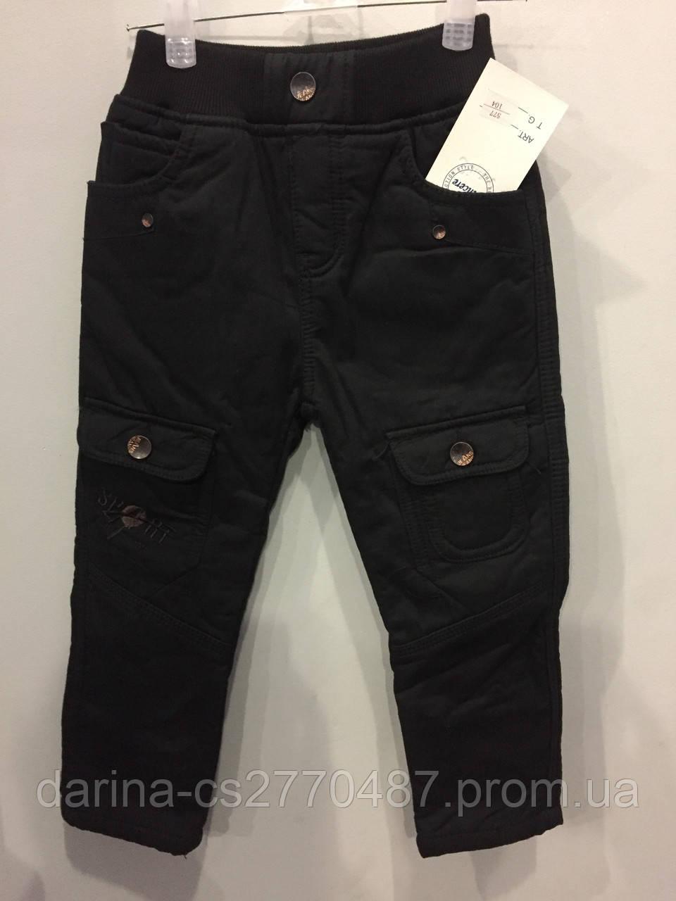 Теплые коттоновые брюки для мальчика 104 см