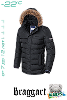 """Куртка детская зимняя Braggart """"Kids"""" (графитовая)"""