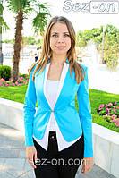 Пиджак женский двухцветный на одной застежке - Голубой