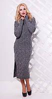 Платье вязаное серое (44-46)