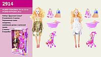 """Кукла типа """"Барби""""Семья"""" 2914 (90шт/2) с мал.кук,пупсик,коляской,ванночкой, одеждой"""