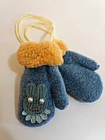 Утеплені дитячі рукавиці, 1-3роки, Aura Via (Угорщина)