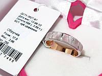 Золотое обручальное кольцо 255, фото 1