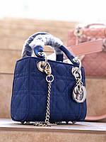 Стильная мини-сумочка LADY DIOR MINI WITH CHAIN