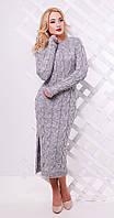 Платье вязаное светло серое (44-46)