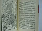 Лапко М.В. Дніпропетровська область (б/у)., фото 8
