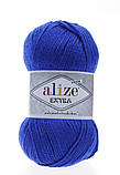 Alize Extra 141, фото 2