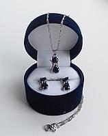 Набор «Котята» серебро 925