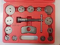 Приспособление для утапливания поршня тормозного цилиндра 15 предметов 1-B1039