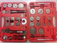 Приспособление для утапливания поршня тормозного цилиндра 37 предметов 1-B1040