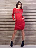 """Модное красное платье с принтом """"Almost Artistic"""""""