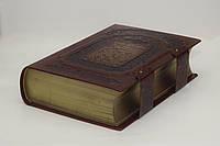 Острозька Біблія (Артикул А74527)