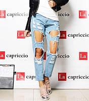 Джинсы женские Gecce Jeans, фото 1