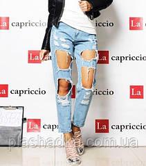 Джинси жіночі Gecce Jeans