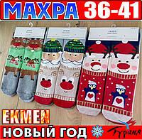 Новогодние носки женские внутри махра  EKMEN Турецкие  размер 36-41 НЖЗ-01432 для подарков