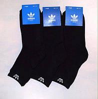 Махровые мужские носки «Adidas» 41-45 Хлопок