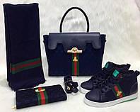 Набор GUCCI:сумочка,туфли,кошелек темно-синий