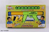 Помповое оружие 8100A (48шт/2) шарики, в коробке 45*26см
