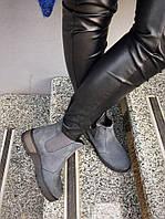 Ботинки Chelsi на резинке. Натуральная кожа нубук, внутри итальянская байка.Подошва 2см каблук 4см. Р-р 36-40