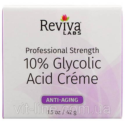 Reviva Labs, Крем с гликолевой кислотой 10%,  (42 г), фото 2