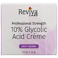 Reviva Labs, Крем с гликолевой кислотой 10%,  (42 г), фото 1