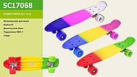 Скейт SC17068 (8шт)не крашеное металл.крепление,колеса PU, 56*15 см,3 вида