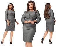 Осеннее женское платье батал 5769-1 Appeleline