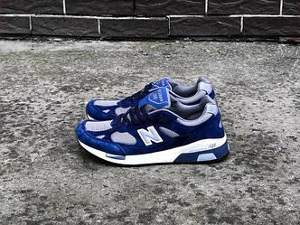 Кроссовки мужские New Balance NB 1500 Blue, нью беланс, реплика