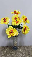 Искусственные цветы Орхидея мелкая