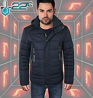 Зимняя стильная мужская куртка - 709 темно синий