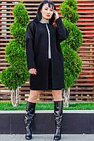 """Короткое пальто """"Марго"""" есть батальные размеры"""