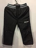 Теплые штаны для мальчика 104 см, фото 1