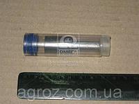 Распылитель МТЗ 80,82 (5х0,32) (ТМ Kuroaparatura, Литва) 6А1-20с2-50