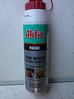 Клей для дерева водостойкий полиуретановый  Akfix PA360