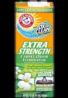 ARM & HAMMER Fighters Carpet Odor Eliminator для уборки ковров и помещений, Екстра Сила–дезодорант-порошок
