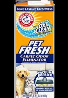 ARM & HAMMER Plus OxiClean Dirt Fighters Carpet Odor Eliminator- Pet Fresh Дезодорант-порошок для ковров, Пэт