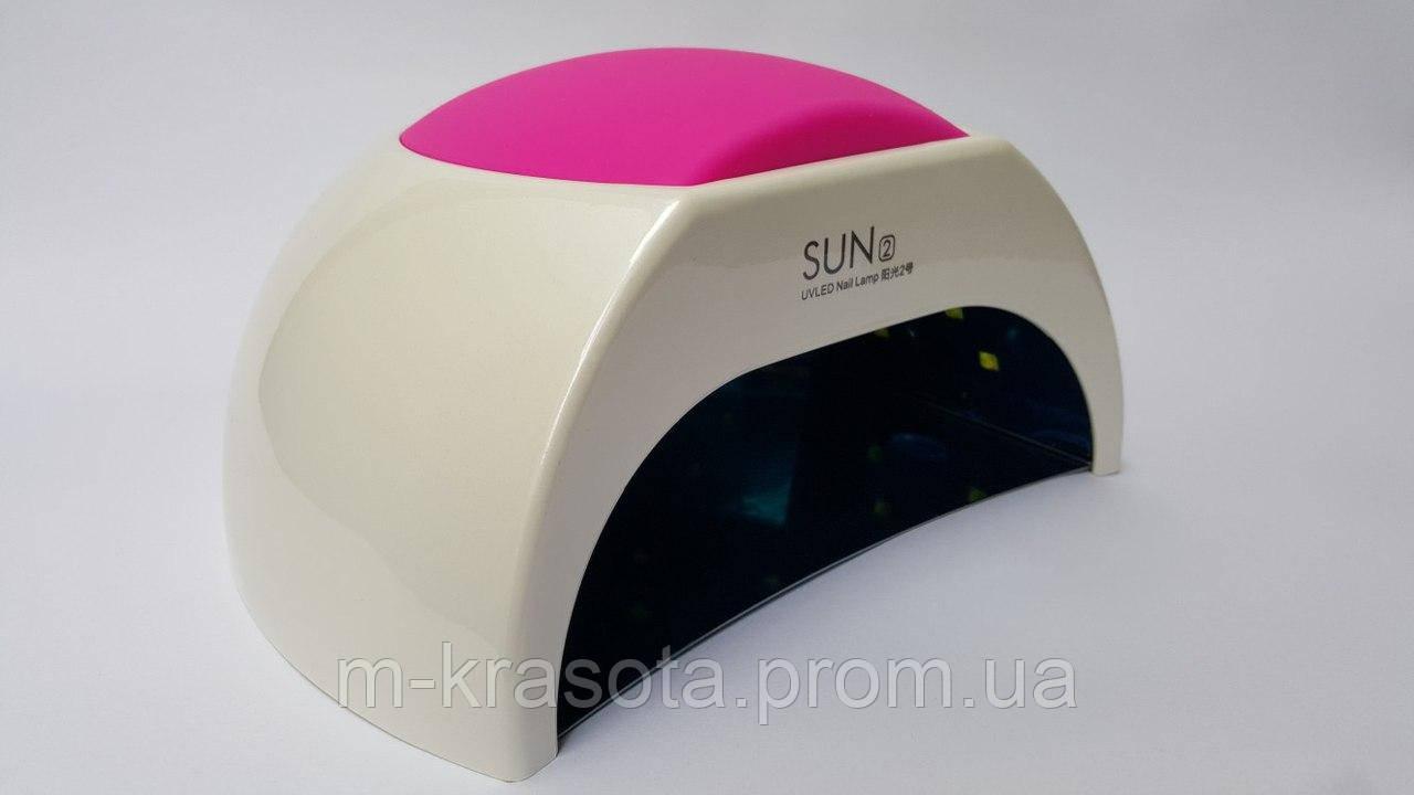 UV/LEDлампа  SUN 2  для ногтей 48W