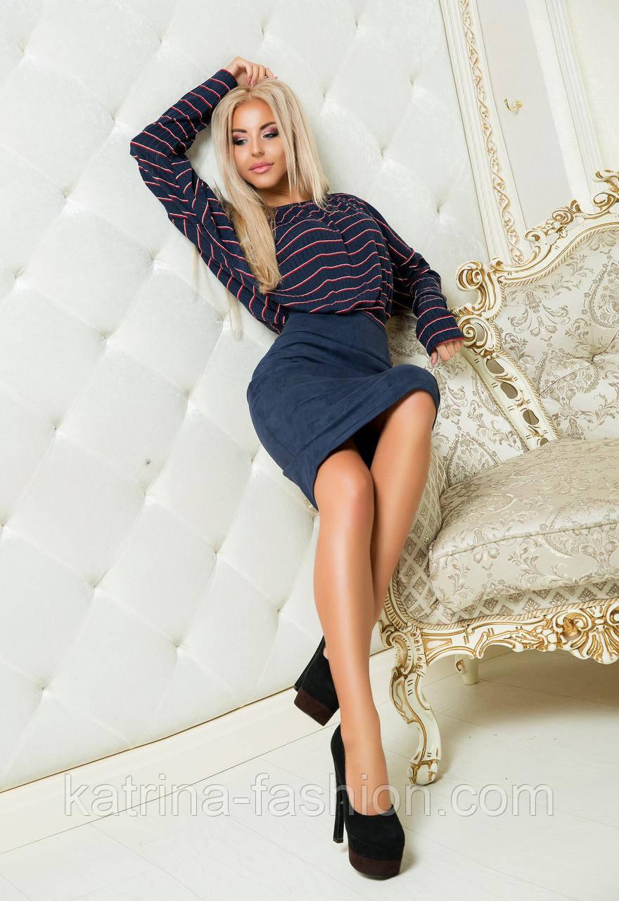 Женский красивый костюм: кофточка и замшевая юбка (3 цвета)