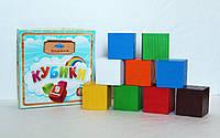 Кубики деревянные цветные, ассорти цветов, 9 шт
