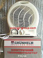 "Тепловентилятор ""Grunhelm FH-04"" 2000 Вт.Электрический."