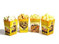 """Коробка для попкорна , сладостей в стиле  """" Миньоны """""""