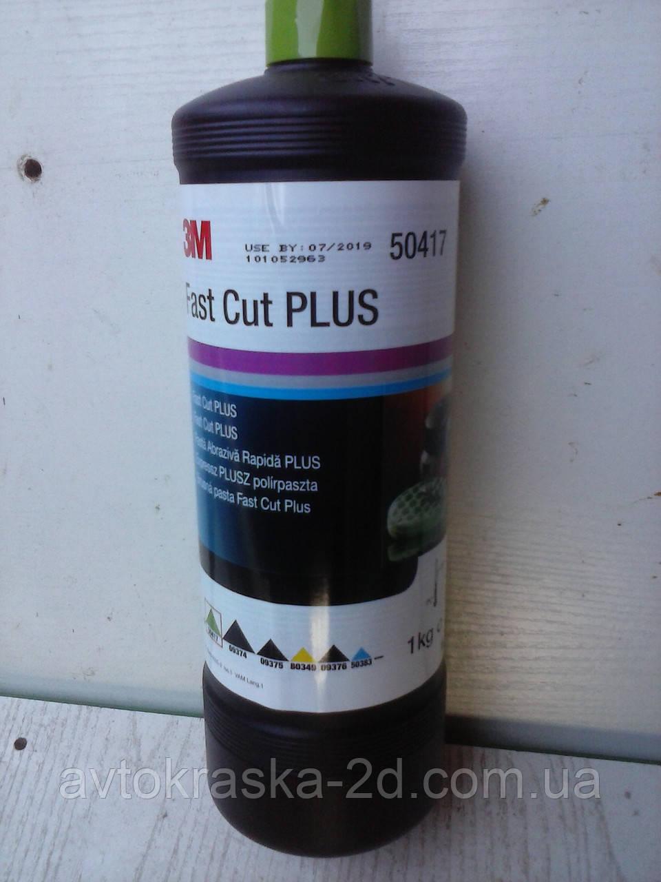 3M 50417 Абразивная полировальная паста Fast Cut PLUS (1л.)